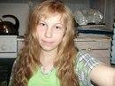 Лена Голубкова аватар
