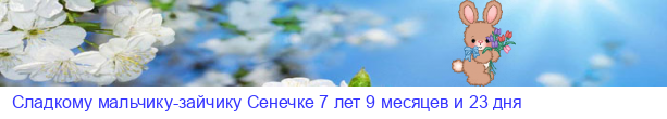 http://petsparadise.ru/images/lines/02897.png