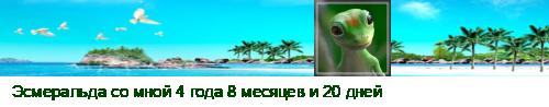 Венгерский агар (мадьяр агар, мадьярский агар), или венгерская борзая 04290
